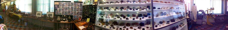 Iron Knob Museum